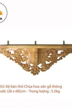 Kệ Bàn Thờ Công Giáo Hoa Văn Gỗ Thông (26 X 60)cm