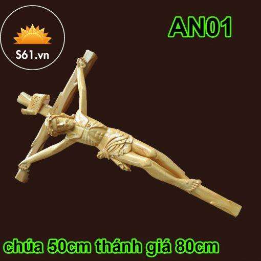 Tượng Chúa Chịu Nạn Cao 50cm Bằng Gỗ Pơ Mu 02